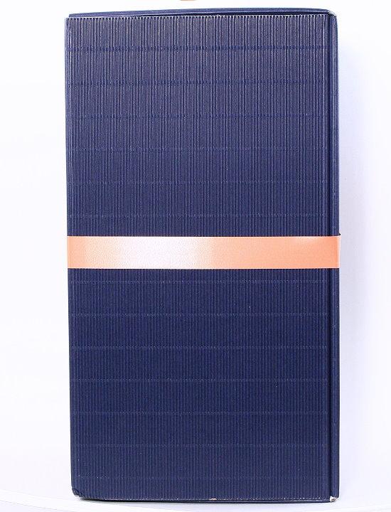 4er Präsentkarton blau