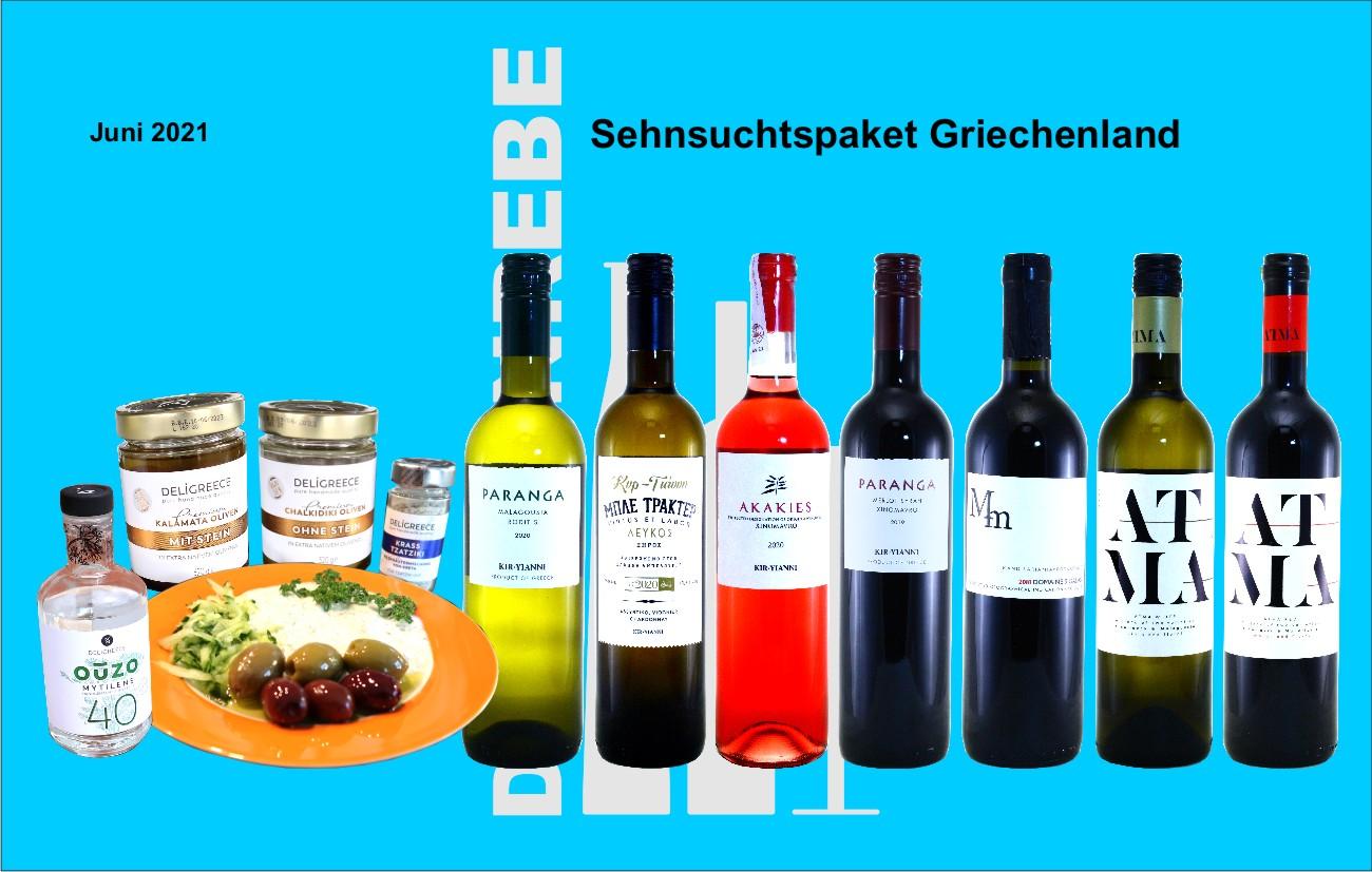 Das griechische Sehnsuchtspaket mit Wein und Delikatessen